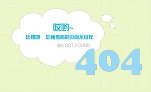 shipyard index page
